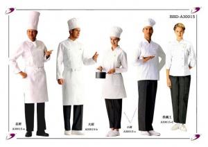 Đồng phục đầu bếp 07